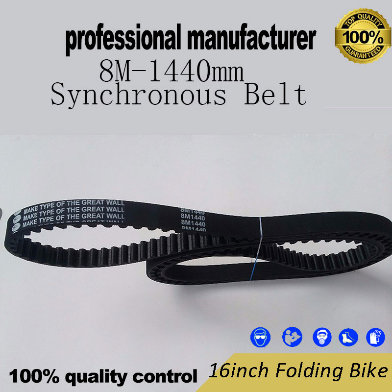 8M 1440 Synchrone Riem Voor 16Inch Vouwfiets 8M 1440Mm Lengte Ketting Drive Bike Brake