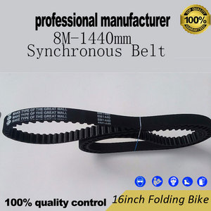 synchronous belt for 16inch folding bike 8m 1440mm length chain drive