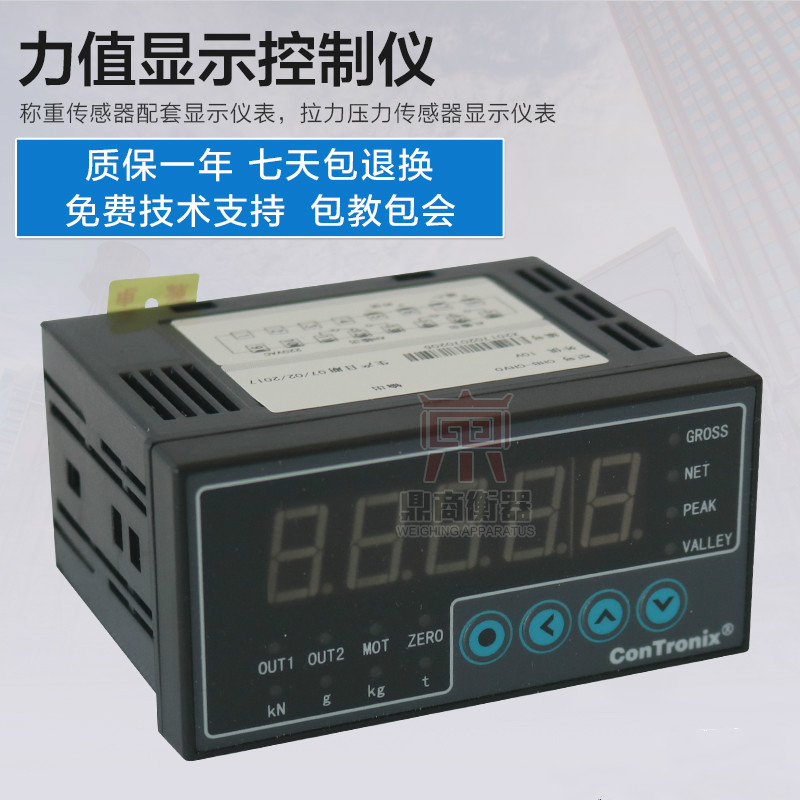 Weighing Instrument Matching Controller Sensor CHB-C Intelligent Display Control Instrument Group 2 Alarm Output PackageWeighing Instrument Matching Controller Sensor CHB-C Intelligent Display Control Instrument Group 2 Alarm Output Package