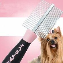 Расческа для домашних собак, двухрядная стальная расческа для ухода за волосами, инструмент с открытым узлом и длинной ручкой, расческа LXY9 AP03