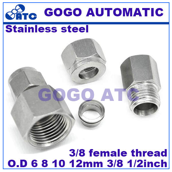 3//8/inches straight connector Hydraulic coupling