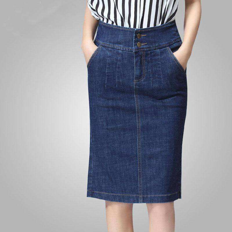 Popular Denim Straight Skirt-Buy Cheap Denim Straight Skirt lots ...