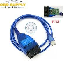 2018 с чип FTDI 409 VAG ККЛ Fiat VAG USB Интерфейс Авто Obd2 Диагностический кабель для VAG USB Автомобильное ЭБУ сканирования 4 позиционный переключатель