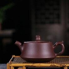200ML Teapot  Yixing Authentic Famous Handmade Ore Purple Clay TeapotWell Bar Carved Tea Set Teaware