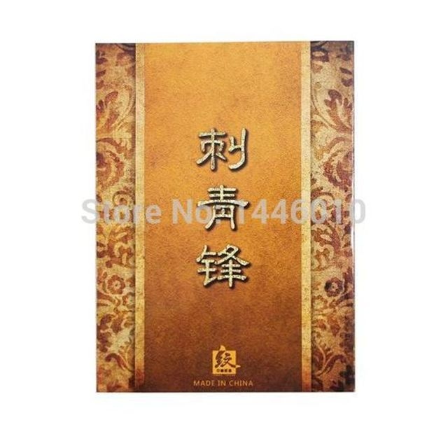 "Chinese Style Tattoo Flash Book Sketch 11"" Ghost Skull KOI Cat Flower Kirin Tattoo Reference Book For Tattoo Works Free Shipping"