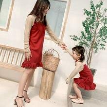 Подарки Одинаковая одежда для семьи кружевные платья русалки