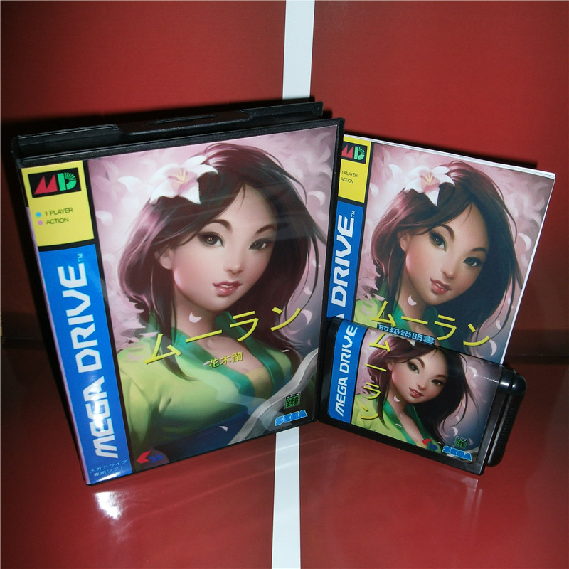 Mulan Japan Cover with box and Chinese manual For Sega Megadrive Genesis Video Game Console 16 bit MD card