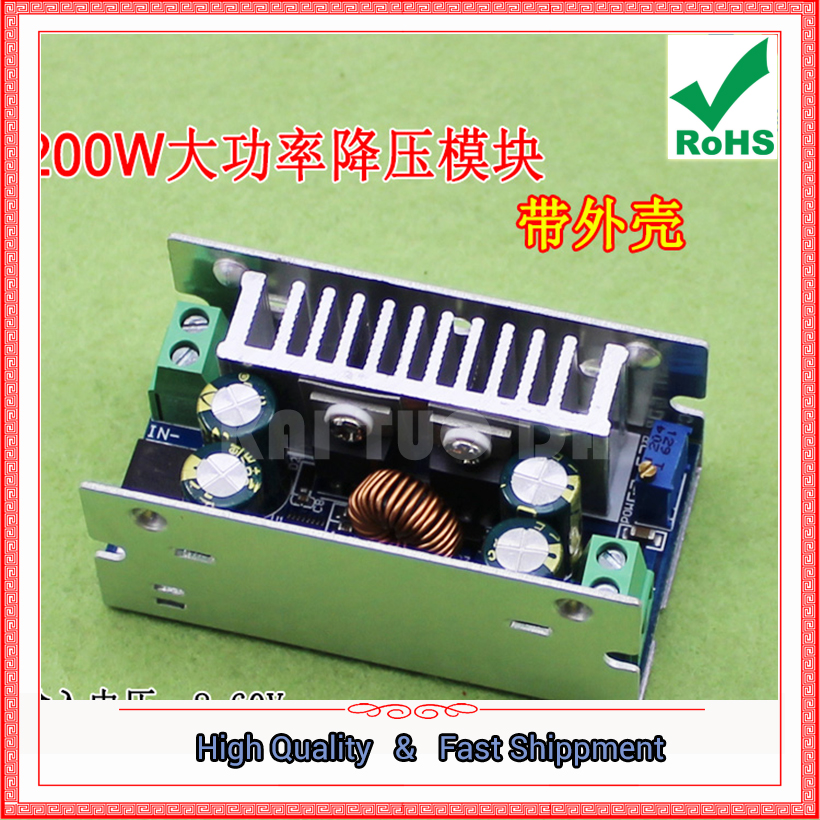 detail feedback questions about 2pcs 60v 48v adjustable regulatordetail feedback questions about 2pcs 60v 48v adjustable regulator 15a synchronous rectifier module high efficiency low dropout electric vehicle solar 0 19kg