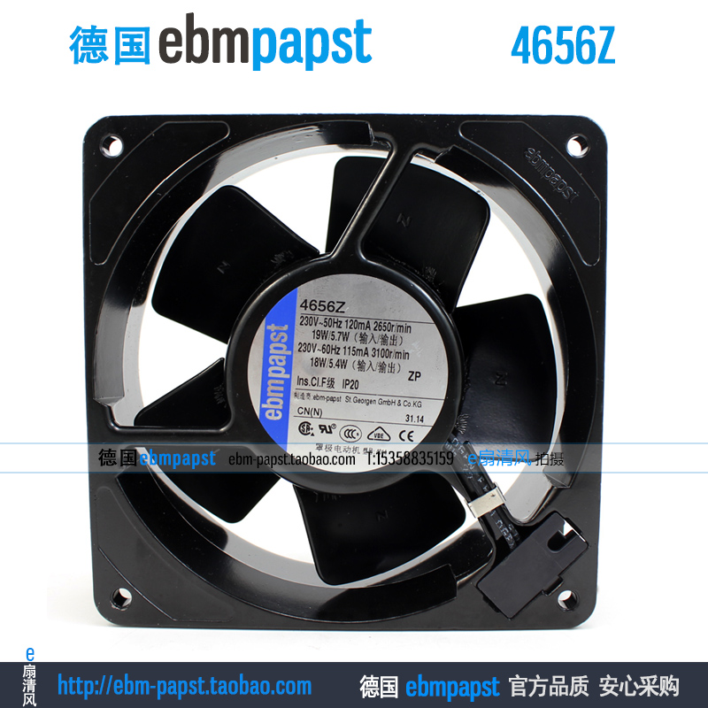 ebm papst 4656Z 4656 Z AC 230V 0.12A 19W 18W 120x120x38mm Server Square fan emacro orix ms14 dc ac 200v 0 1a 140x140x28mm server square fan