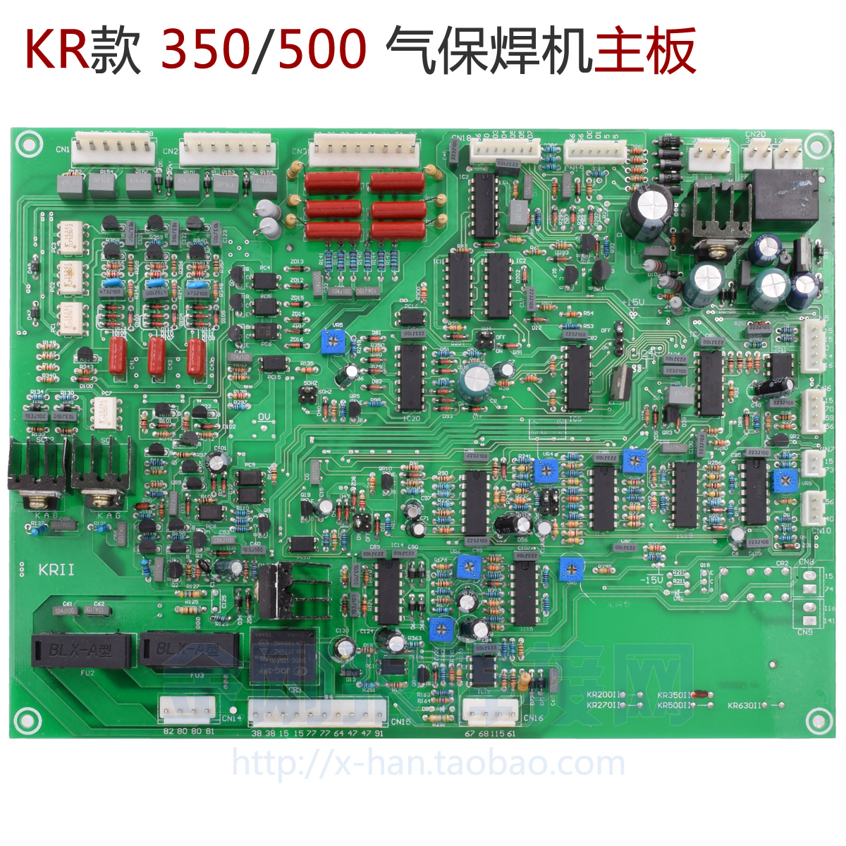 KR SCR air protection welding machine main board circuit board circuit board 350500 general maintenance accessories inverter electric welder circuit board general money welding machine 200 drive board