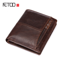 AETOO Mens leather wallet retro short money oil wax mens