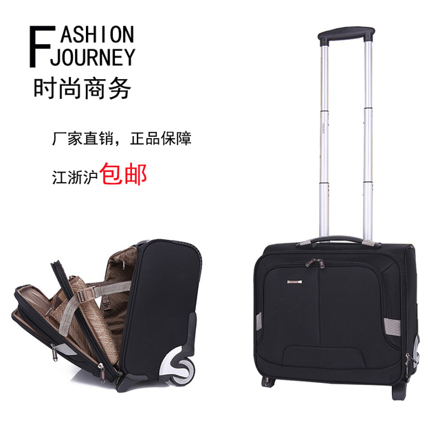Aliexpress.com : Buy Men's business carry on luggage men trolley ...