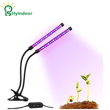 LED Lighting 10W Grow Light Lamp Plant Grow Lights Double-clip Adjustable& Energy-saving For Plants Growing