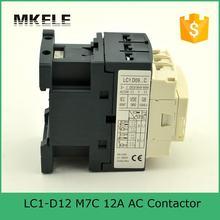 Магнитный контактор m7c 12a 3p + no nc магнитный электрический
