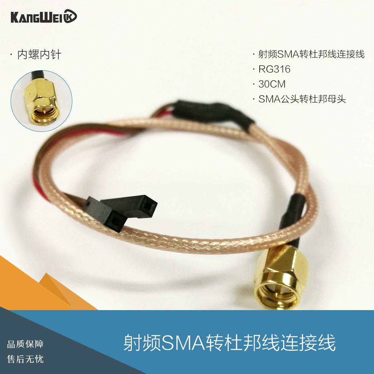 RF SMA connection line SMA internal screw to DuPont line head RG316 line length 30cm