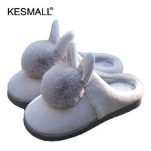 Women shoes Pink Slippers Women and men Cotton Slippers In Winter House Lovely Rabbit Indoor Slippers Pregnant Woman HOT SALE(China)