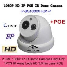 2.zero Megapixel HD IP POE digicam Dome 1080P,three.6mm HD lens,Sony IMX222 CMOS,Onvif2.zero,15m IR,ICR,Free cellular surveillance Shows