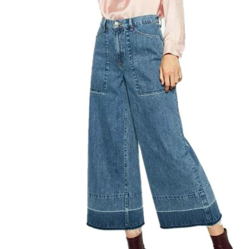 Wide-leg jeans retro baggy loose Jeans for college students pantalones mujer throughout the year