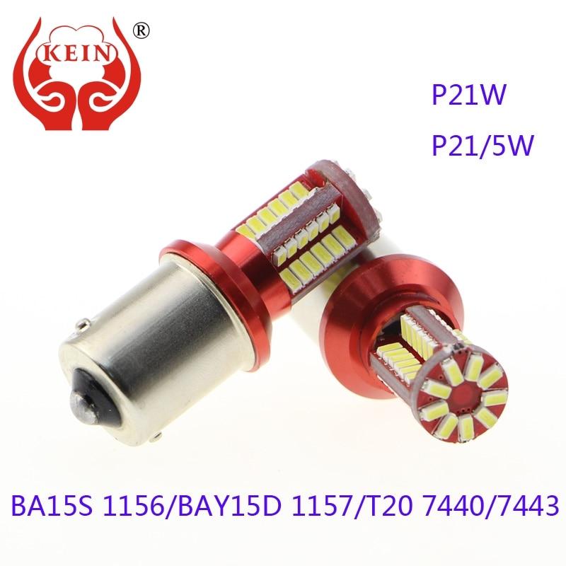 KEIN 2PCS 57SMD pure white P21W BA15S 1156 P21/5W Reverse Bulb car led BAY15D 1157 Reverse T20 7440 7443 Backup Tail Light Lamp кий для пула cuetec 1 рс черный 21 076 57 5