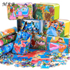 Kids Toys 200 Pieces Of Wood Tin Box Puzzle Cartoon Figure Animal Image Education Educational Puzzles
