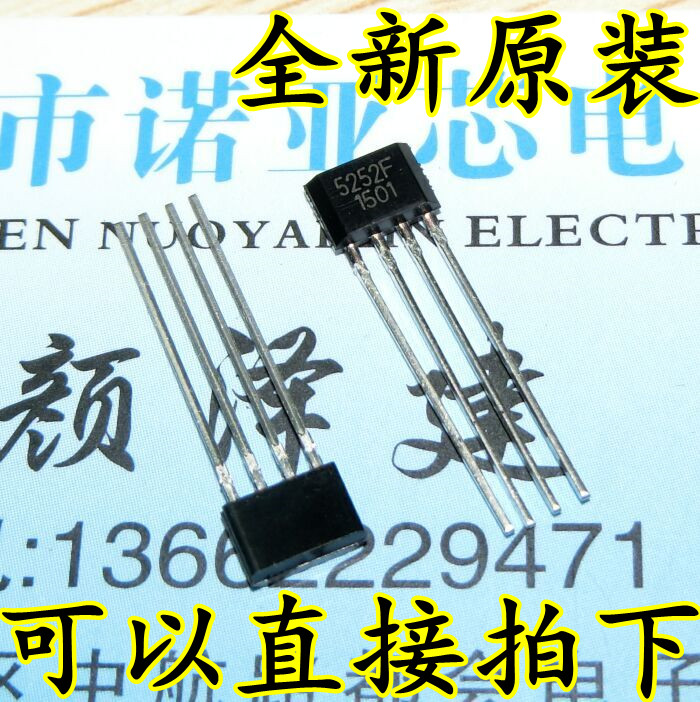 50pcs/lot QX5252F QX5252 5252F TO-92 In Stock