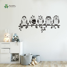 Owls Family Sitting On Branches Cute Kids Baby Bedroom Decorative Wall Mural Vinyl Art Design Decals Free Shipping D-306