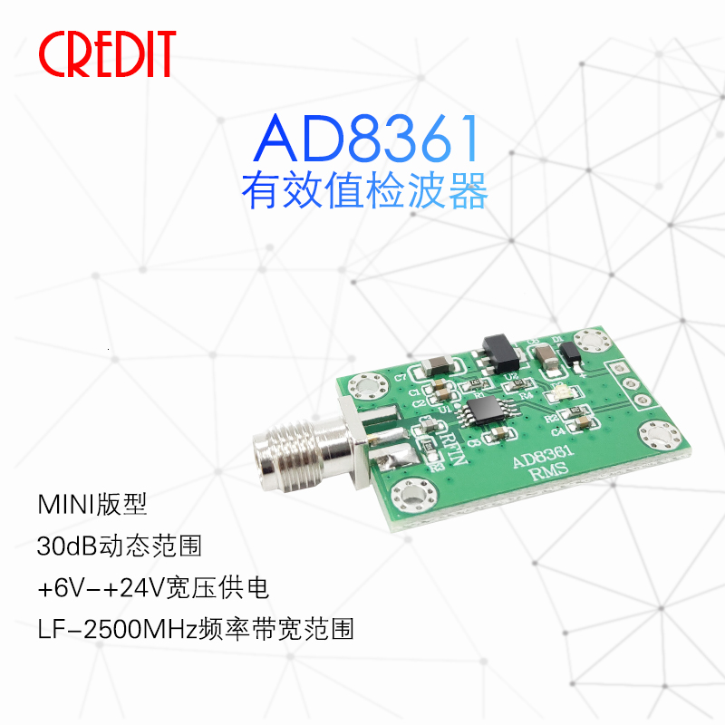 AD8361 Module Mean Response Amplitude Modulation RF Power Detector Low Frequency to 2.5GHz Power -Meter