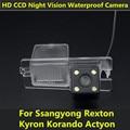 For Ssangyong Rexton Kyron Korando Actyon Car CCD 4LEDS Night Vision Backup Rear View Reversing Camera Waterproof Parking