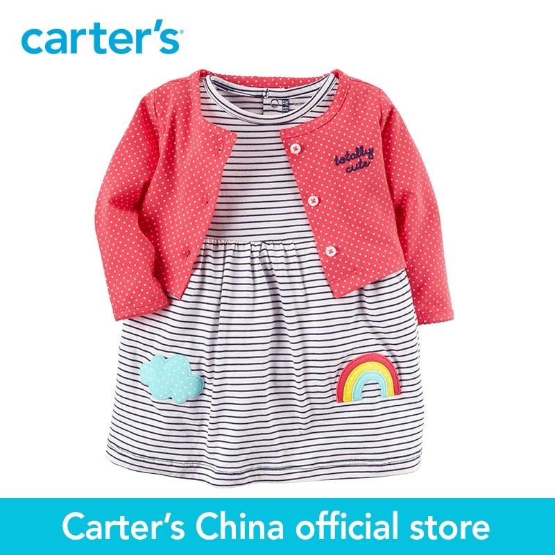 Carters 2-teilige baby kinder kinder kleidung Junge Frühling ...