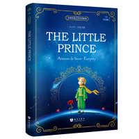 Новая книга Маленького принца Классическая книга на английском языке