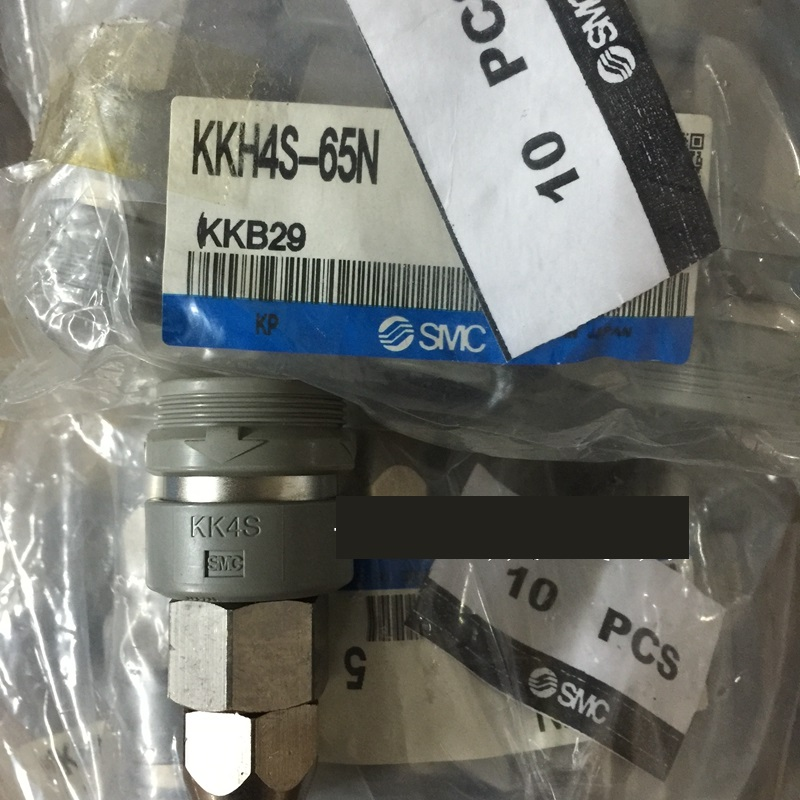 BRAND NEW JAPAN SMC GENUINE COUPLER KKH4S-65N brand new japan smc genuine gauge g43 4 01