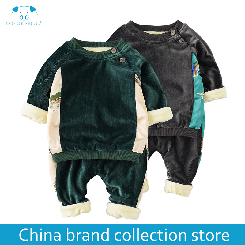 winter rompers newborn boy girl clothes set style baby fashion baby brand products infant clothing set clothing bebe MD170D045 2pcs set baby clothes set boy