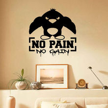 G299 Gym Wall Sticker No Pain No Gain Fitness Sports Muscled Bodybuilding Vinyl Decal Cartoon business wall stickers decoration