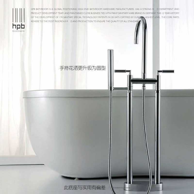 HPB Floor Mounted Bathtub Faucet Brass Chrome Bathroom Bath Mixer Tap Hot Cold Water Shower Head torneira banheiro HP5103 цена