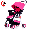 Can sit can lie Baby stroller ortable ultra-light umbrella stroller anti- shock baby stroller  XYC-1602