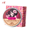 Shanghai Brand rose moisturizer nourishing Face care Face cream day night cream for face whitening skin care Beauty products