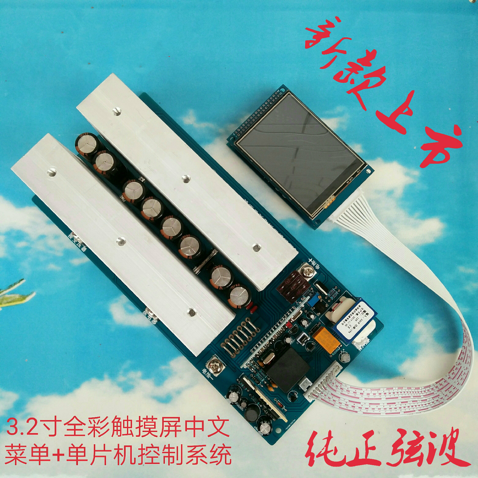 New MCU + Touch-screen LCD Pure Sine Wave Power Frequency Inverter Main Board 48V/60V5 Kw lcd screen inverter board for hp dv5000 laptops