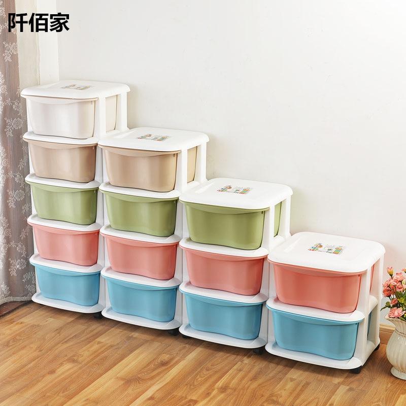 Macarons en plastique Multi couches assemblé tiroir Bin boîte de rangement pour sous-vêtements collations jouets support étagère bureau armoire armoire