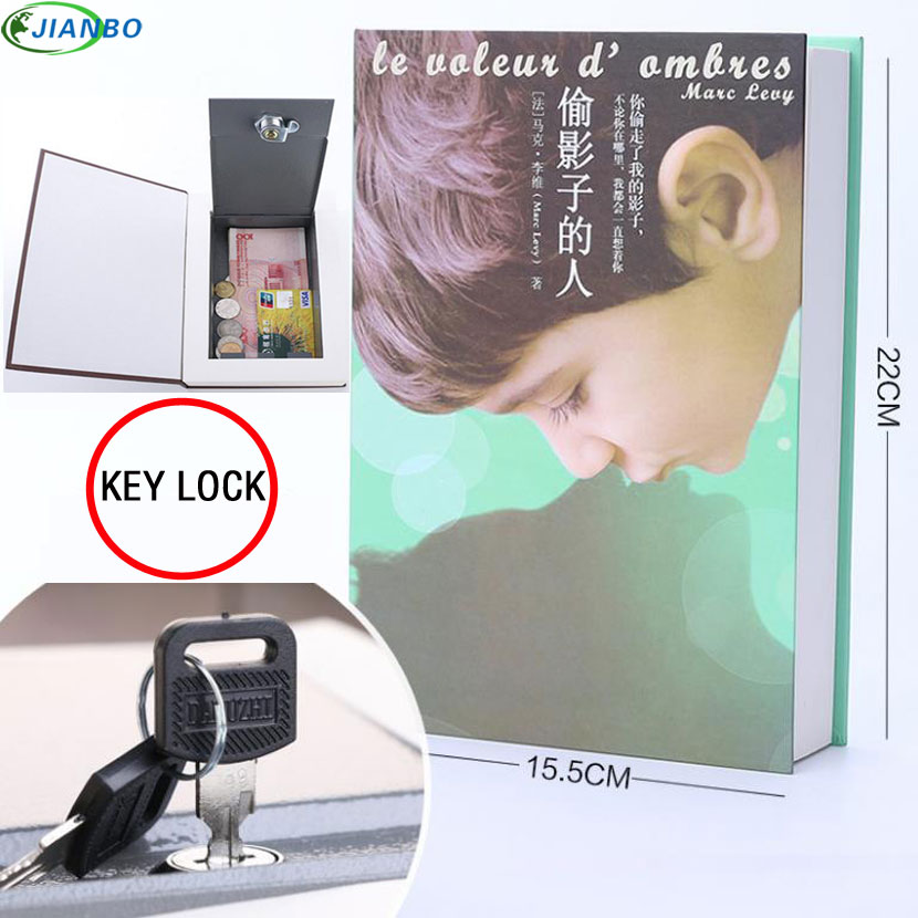 Security Simulation Dictionary Book Case Home Cash Money Jewelry Locker Hidden Safe Box Key Lock Box For Kid Gift 22*15.5*4.5CM