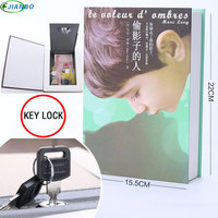 Security Simulation Dictionary Book Case Home Cash Money Jewelry Locker Hidden Safe Box Key Lock Box For Kid Gift 22*15.5*4.5CM