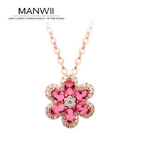 MANWII Eight Heart And Eight Arrow Small Round Zircon Inlaid Pendants Necklace Women Rose Gold Plating