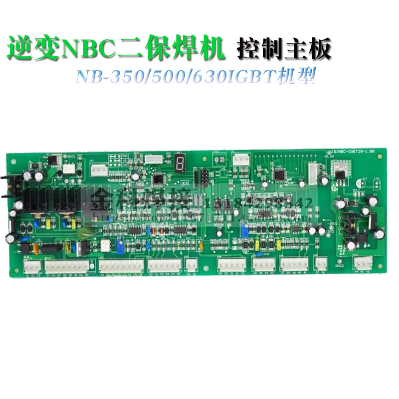 NBC-350/500 Two Welding Machine Control Panel 315 Gas Shielded Welder Circuit Board Inverter Welding Machine Motherboard купить в Москве 2019