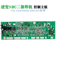 NBC 350/500 Two Welding Machine Control Panel 315 Gas Shielded Welder Circuit Board Inverter Welding Machine Motherboard