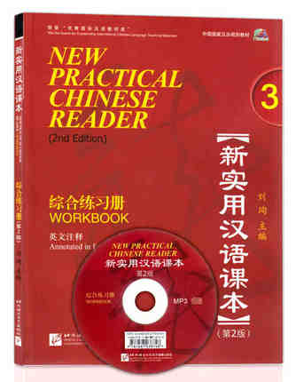 Chinese English Workbook New Practical Chinese Reader Vol. 3 (2nd.Edition ): Textbook (W/MP3) Written By Liu Xun