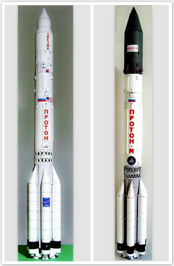 Details about 1/96 Scale Proton Rocket 3D Paper Model Kit DIY Creative Toys  Spacecraft Gift