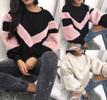 accec33d Fashion Women Long Sleeve Fluffy Patchwork Sweatshirt Casual Tops Jumper  Pullover Sweatshirts for Lady
