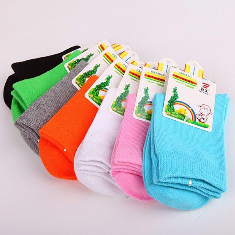 Носки для мальчиков 10 . 5