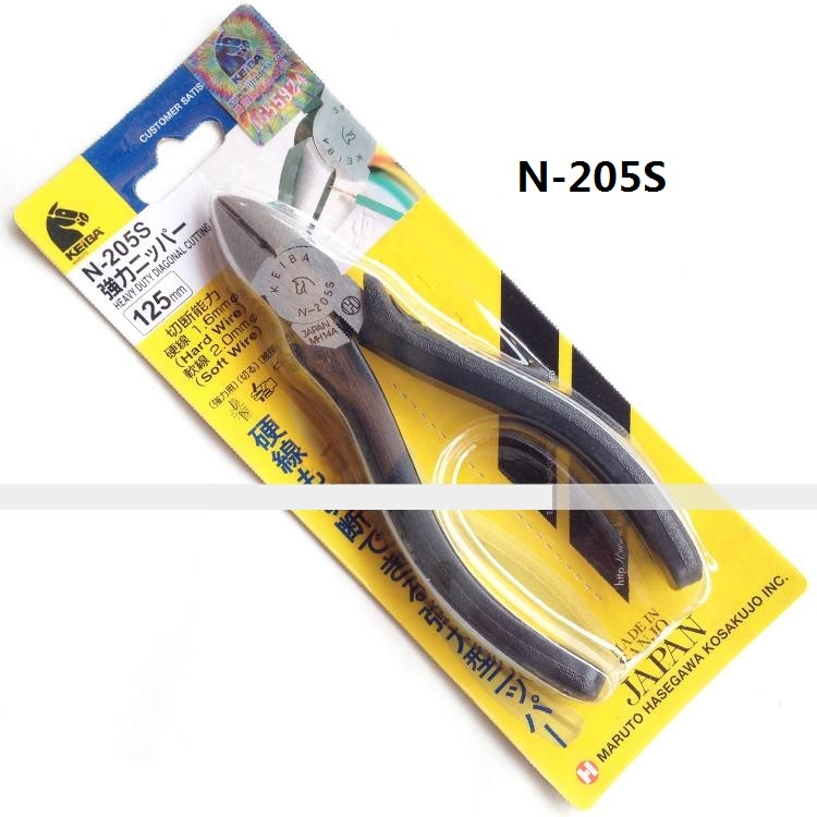 """MADE IN JAPAN 8/"""" HEAVY DUTY DIAGONAL CUTTING NIPPERs"""