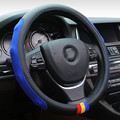 High end sports steering wheel cover 38 cm diameter automobile steering wheel cover Man handsome steering wheel cover
