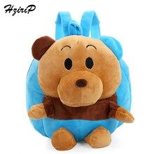 HziriP горячая Распродажа Детский плюшевый рюкзак мягкий милый мультяшный медведь Детский сад детские плюшевые игрушки школьные сумки для маленьких мальчиков подарок для девочек